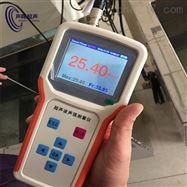 声晖超声液体声强(能量)测量仪频率检测