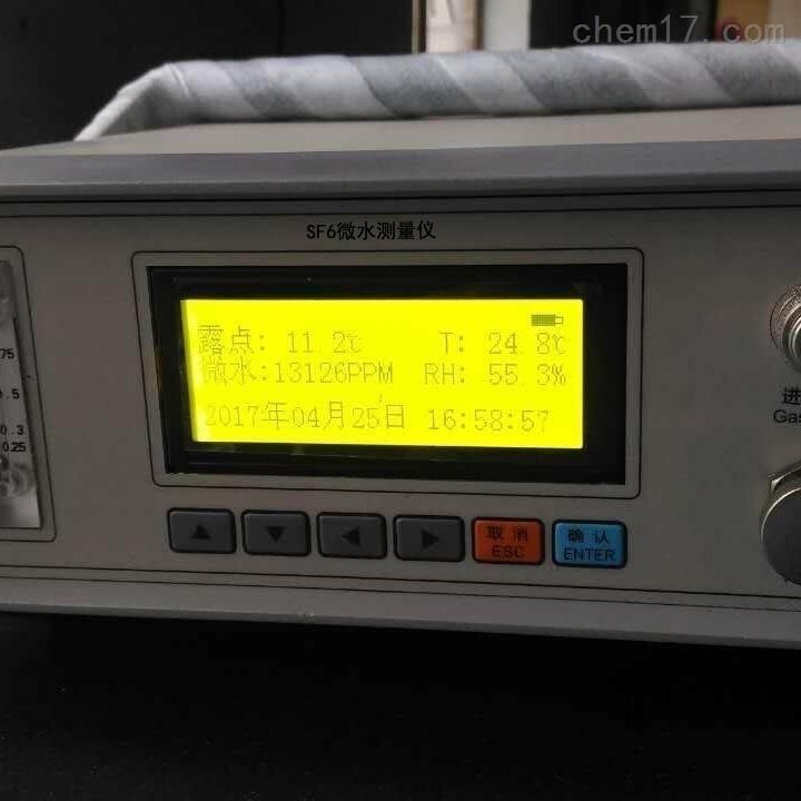 承试二级设备SF6气体微水测试仪