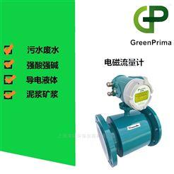 PSTAB500GREENPRIMA不銹鋼電磁流量計-智能插入式