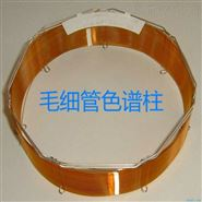 DB-5ht毛细管色谱柱(部件号:122-5711)