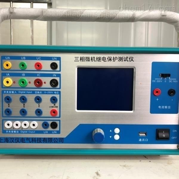 三相继电保护测试仪承试五级设备