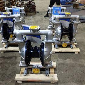 5800耐腐蚀矿用气动隔膜泵