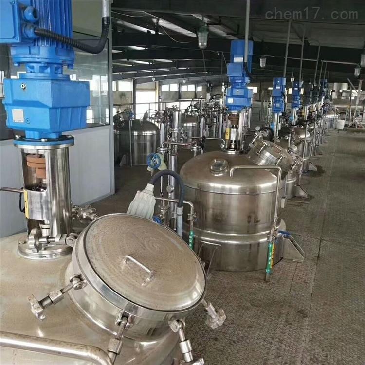 回收色素厂设备