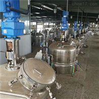回收色素生产设备