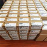 张掖西门子S7-200 SMART模块代理商