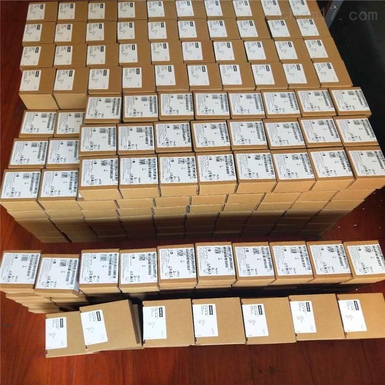 新余西门子S7-200 SMART模块代理商