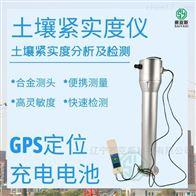 土壤紧实度检测仪STJSD-750-Ⅳ