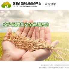 PC-TCT农产品质量安全追溯系统