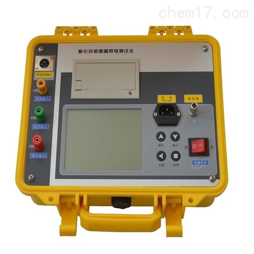 氧化锌避雷测试仪高效供应