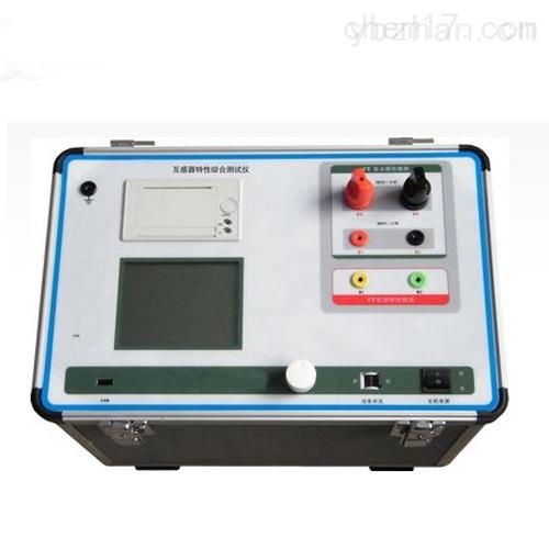 互感器伏安特性测试仪高效供应