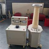 GY1007工频耐压交直流试验装置