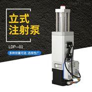 化工业小体积多排量立式注射泵