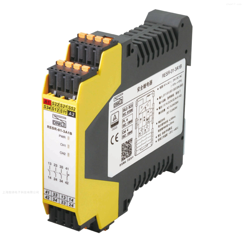 安全继电器RESR-01-2A2B