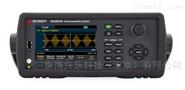 DAQ973A是德科技数据采集系统