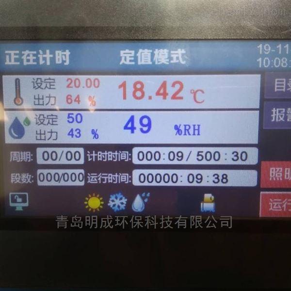 低浓度恒温恒湿称重系统的稳定性防震知识点