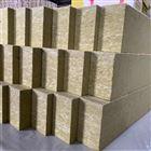 彩钢岩棉保温板