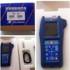 VA-12日本理音振动分析仪