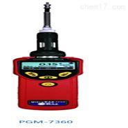 PGM7360 UltraRAE 3000 特种VOC(苯检测仪)
