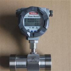 KH/LWGY插入式涡轮流量计/涡轮流量计