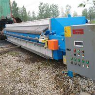回收厢式压滤机