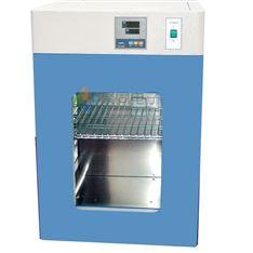 智能电热恒温培养箱 不锈钢内胆恒温箱