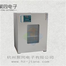 PID智能控温电热恒温培养箱精确度高
