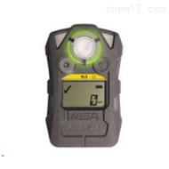 梅思安Altair 2X手持式气体检测仪(单一)