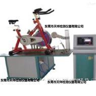TX-9001健身车刹车制动转角测试机