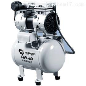 QW-60空气压缩机工厂