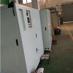 1000L智能实验室废水处理设备