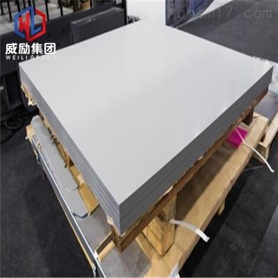 凤城X5NiCrMoCuNb2018标准成分