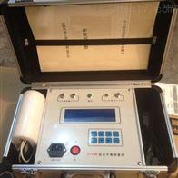 出售PHY型便携式动平衡测试仪