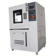 YS1200-恒温恒湿试验箱