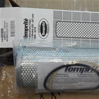 滤芯62028000 62034000代理Temprite滤芯920和920R聚结油分离器