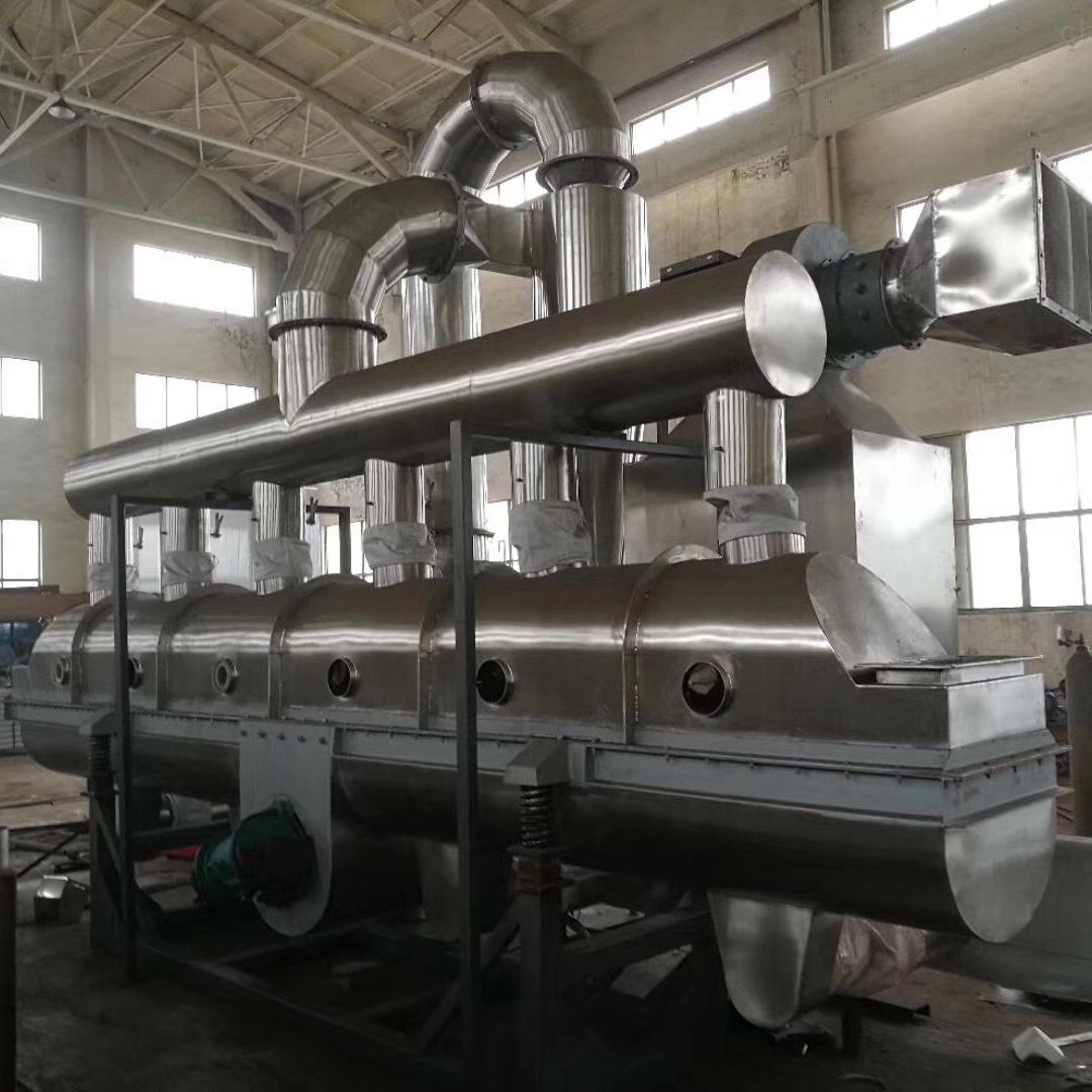 硫酸亚铁振动流化床干燥机