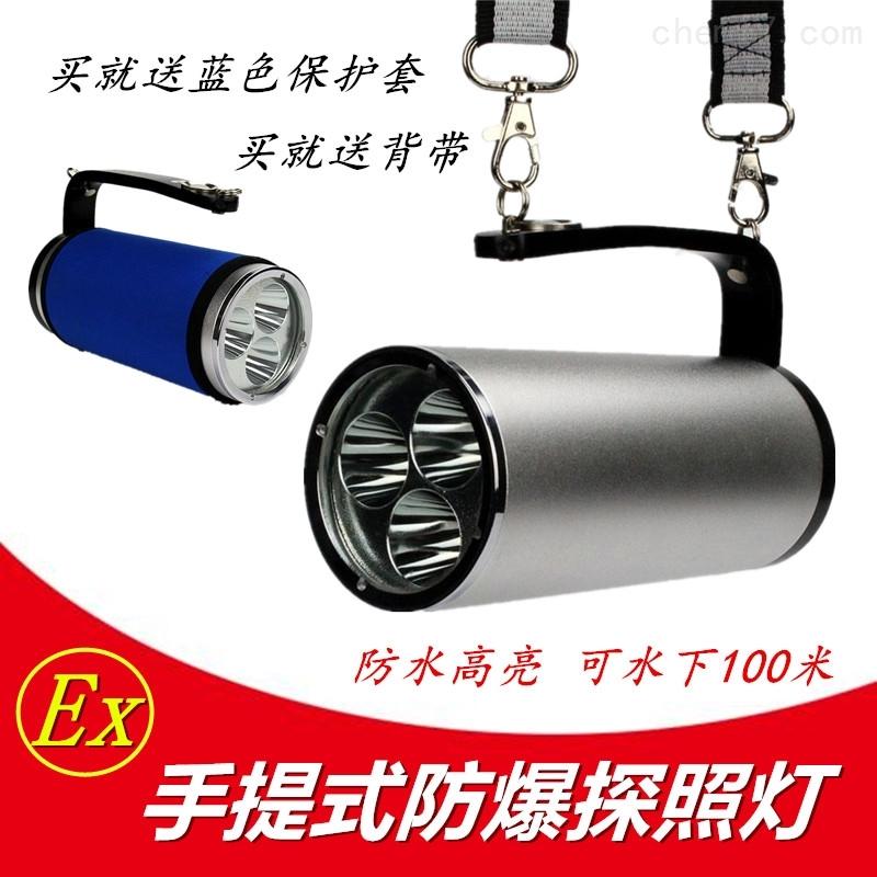 防爆固态手提探照灯LED充电器配件
