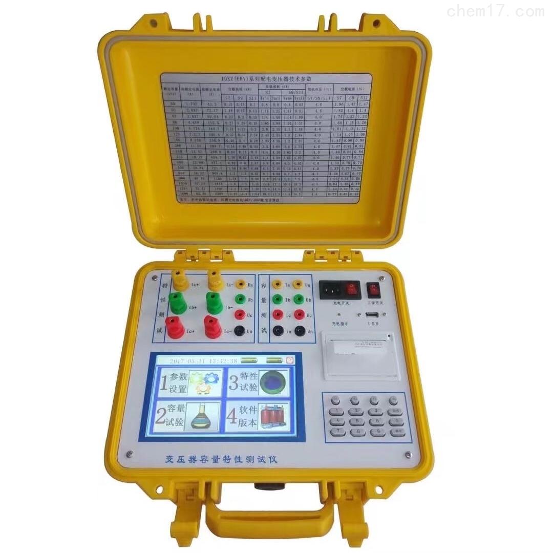 厂家现货容量特性测试仪