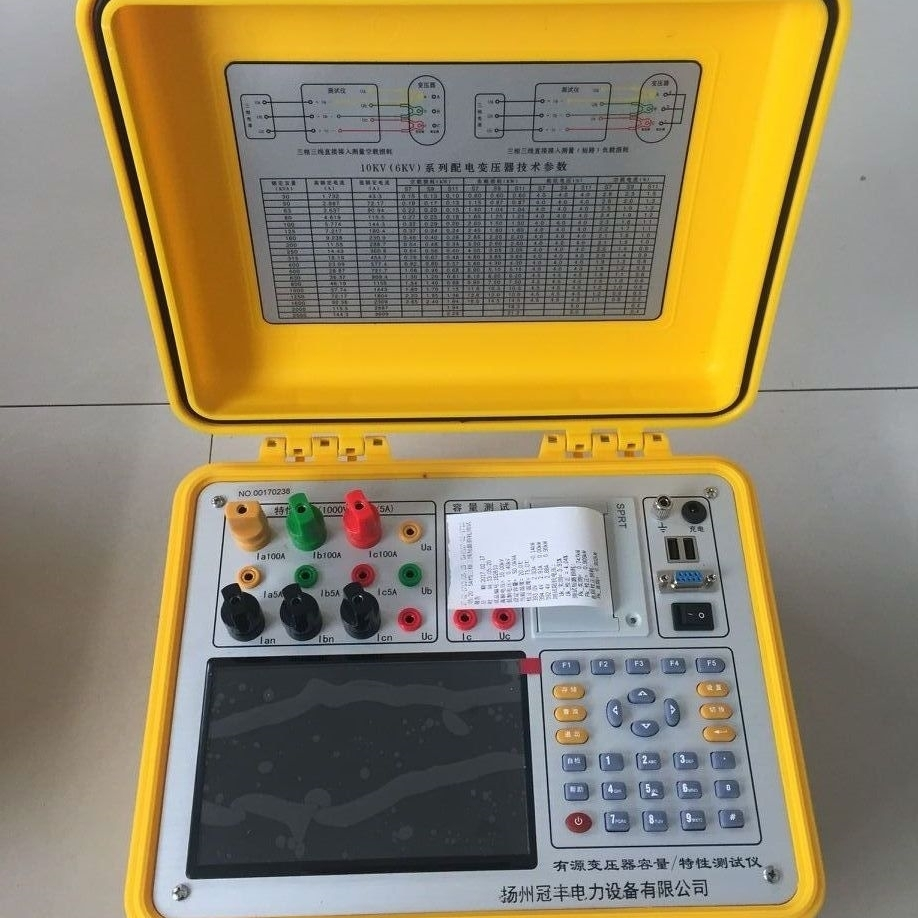 JY100A容量特性测试仪