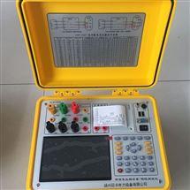 厂家定制容量特性测试仪