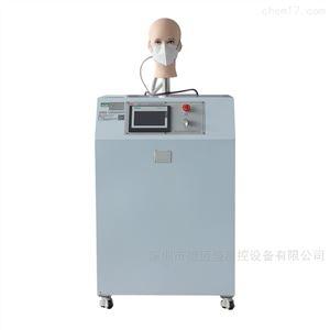 设备厂家医用口罩呼吸阻力试验仪