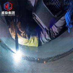 S11213元素醴陵S11213屈服强度