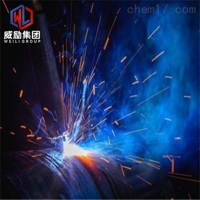 重庆开县S11972平板供应商