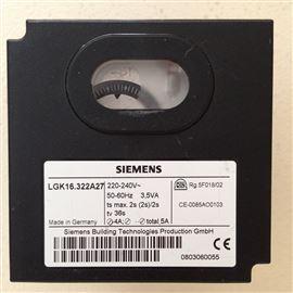 西门子LFE10燃烧器控制模块