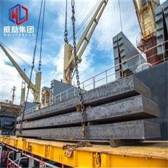 S48045钢板贵港港北S48045现货供应
