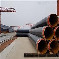 管径273聚氨酯直埋式硬质供暖发泡保温管