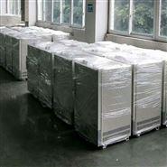 重庆四达电热恒温鼓风干燥箱300℃高温烘箱