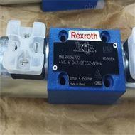 REXROTH溢流阀DB10-1-5X/315现货