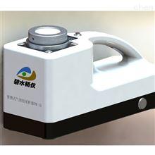 FM-15便攜式氣溶膠采樣器(空氣微生物)