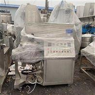 二手50升 电加热全自动真空乳化机