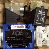 贺德克HDA4745-A-160传感器全新上市